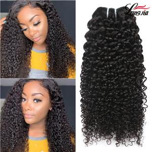 Vente en gros 8A péruvienne Curly Extension de cheveux Tissages 100% naturel non transformé Cheveux Couleur 8-28 pouces Kinky cheveux bouclés