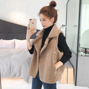 Женские жилеты Высококачественная осень зима Корейский жилет ягненок волосы большой размер свободный плюс защитный внешний износ женщин