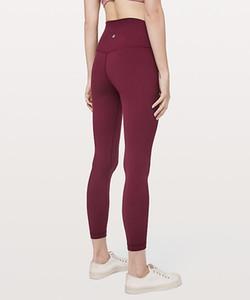 Alinhe Pant II (Wunder Sob Hi-Rise apertadas) Pants Mulheres Yoga Jogger Calças de cintura alta Calças Leggings Lu | ulemon Gym Pant