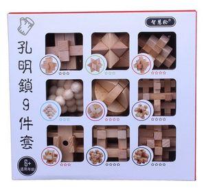 2019 Yeni 9pcs / set 3D Ahşap Puzzle Tel IQ Zihin Zeka Bulmaca Çocuk Oyun Oyuncak Çocuk Yetişkin Bebek Montessori Oyuncak Y200413 için