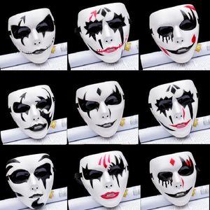 Hayalet Dans Maske Gerilim Kılık Kimliğe bürünme Yüz Parçası Cadılar Bayramı Partisi Maskesi Yetişkin Tam Yüz Face Maske Sokak Hayalet Dans Maskeleri