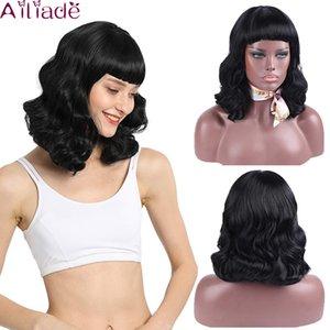 AILIADE Frau African American Mit Medium langem, welligem Haar Schwarze Frauen Perücke und ordentlich Bangs hitzebeständige synthetische Perücke Caoplay