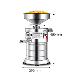 New Commercial Soya Milk Machine Stainless Steel Soy Milk Machine 220v Electric Slurry Separate Soymilk Tofu Maker