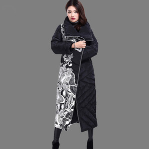 White Duck Down Jacket Women Winter Goose Feather Coat Long Overcoat Turn-down Collar Parka Warm Outerwear