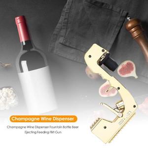 웨딩 파티 나이트 클럽 바 도구 다른 바 제품에 대한 프로포즈 총 먹이 샴페인 와인 디스펜서 분수 병 맥주 이젝터