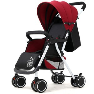Cochecito de bebé plegable reclinable Ligera golpes absorbering portátil de dos vías Push Cart durante cuatro temporadas Uso Travel Plus 2 Set