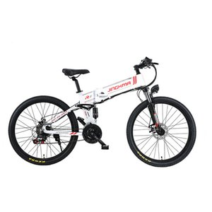 bicycle assisted R3 48V folding national mountain standard bike lithium electric cross-country variable speed 26-inch walking