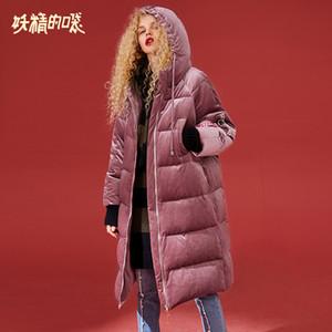 ELF SACK Новой мода Толстого пуховик женщина 90% белая утка вниз пальто Женщины Повседневная Полный Femme Куртка Женские зимнее Ношение