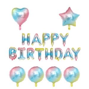 Renk değişimi doğum günü Balonlar Alüminyum Folyo Balon Helyum Balonlar Doğum Günü Düğün Bebek Duş Parti Dekor Malzemeleri