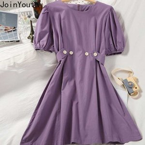 Joinyouth Party Dress Summer Women Robe Puff Sleeve Slim Fit Solid Elegant Dresses Sweet Big Swing Vestidos Korean Clothes 7a217
