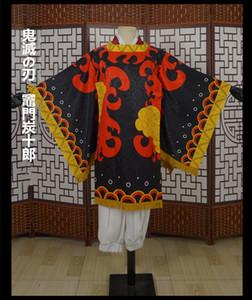 Demon Slayer:Kimetsu No Yaiba Kamado Tanjuurou Kimono Cosplay Costume