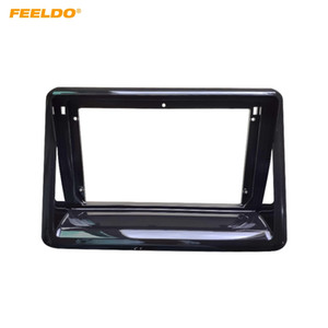 FEELDO Car Audio 2Din Fascia Frame Adapter For Toyota Esquire Voxy 9