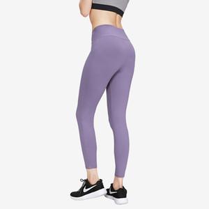 높은 허리 여자 요가 바지 운동을 실행하는 레깅스 Activewear 원활한 피트니스 스타킹 탄력 있는 조깅 Gymwear 스포츠웨어