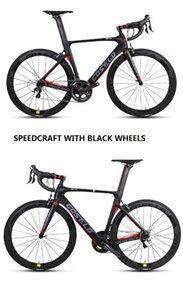 Tam bisikleti karbon fiber yol bisiklet Bici completa bisiklet çerçevesi groupset tekerlek bicicleta bisiklet grubu DI2 Costelo