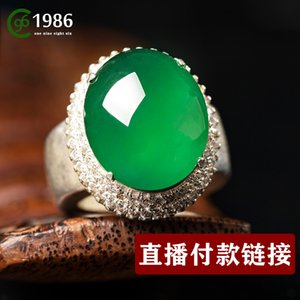 1986 Jewelry Natural Myanmar Jade Egg Ring Taobao Live Ice Sun Green Bare Stone Inlaid Ring Bracelet