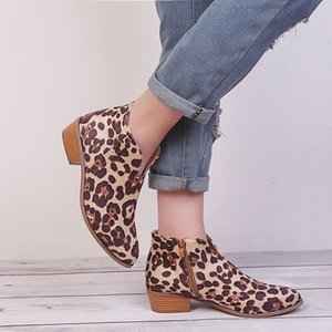 2020 Fashion Cross-border new leopard large size thick wit female Europe and the United States side zipper with pointed boots and bare boot