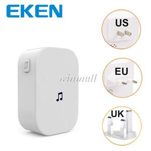 Campainha de vídeo interior Chime para EKEN V5 V6 Wi-fi Wi-fi Night Vision App Câmera de Segurança Controle Sem Fio Chime