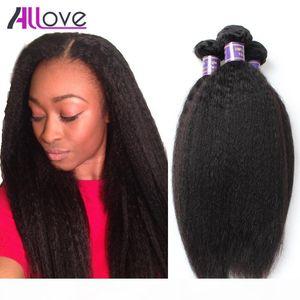 Allove 8A Brazilian Human Hair Yaki Straight 4pcs Lot Malaysian Hair Weaves Peruvian Virgin Hair Indian Human Virgin Extensions