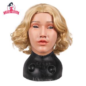 Máscaras de Carnaval de Halloween de la hembra adulta máscara de silicona realista de la capilla de la cara llena Crossdresser trasplante de cara femenina del partido
