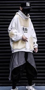 Японский стиль Толстовки Мужчины / Женщины Hip Hop Повседневный Streetwear пиджаков Harajuku Мужской Hoodie Sherpa пальто припуск
