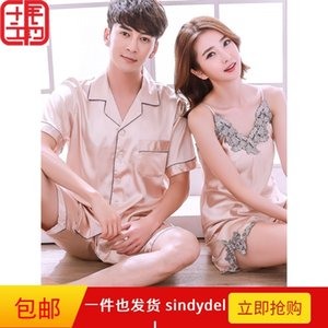 Couple clothes home furnishing clothing pajamas men and women thin sexy silk Ice Silk short sleeve suit two-piece home clothes