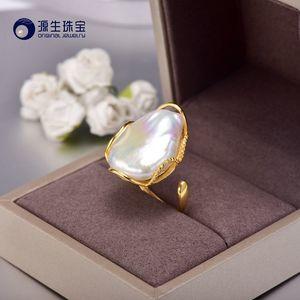 [Ys] 925 Silver Ring 20-28mm Big Size barroco Irregular Anel Pérola J190709
