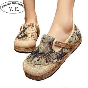 Vintage Summer Flat Shoes Woman Comortable Casual Slip-on Cotton Linen Flats Breathable Outdoor Women Shoes