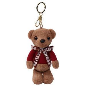 12pcs Luxury Designer Cute Soft Bear Metal Keychain 16cm Cartoon Bag Pendants Fashion Accessories Best Gift
