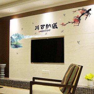 20190621 Haina Baichuan estilo chinês moderno papel de parede chinês auto-adesivo