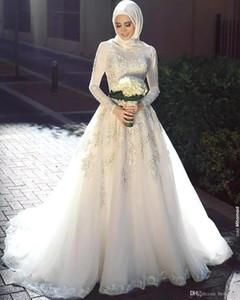 Abito da sposa musulmano arabo con maniche lunghe di lusso di lusso completo di abiti da sposa Hijab appliqued Robe De Mariage