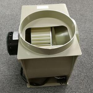 Клобук Перегара Лаборатории Используют Центробежные Вент Лаборатории Вентилятор Вентиляции Вытяжной Вентилятор
