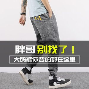 Summer new men's jeans large elastic waist binding feet Harun pants loose elastic fashion brand jeans pants for men