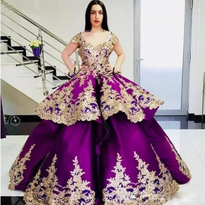 New Lace Applique Purple Quinceanera Dresses Cap Sleeves Satin Ball Gown Prom Dress Ruffles Tiered Abric Dubai Evening Gonws