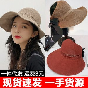 Sun paglia femminile Sun benna toque toque paglia grande cappello pescatore tutto-fiammifero del cappello femminile UV-proof a prova di sole