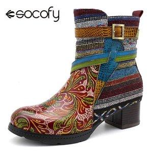 Socofy Bohemian İnek Deri Kadınlar Için Ayak Bileği Çizmeler Ayakkabı Kadın Retro Sıcak Astar Tıknaz Topuk Kış Çizmeler Kadın Patik Botas Yeni