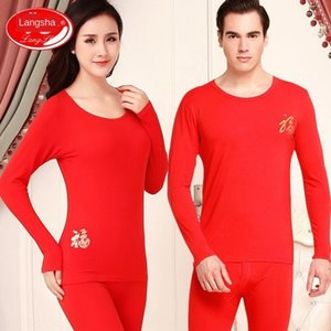 3KMNh Langsha men's Underwear and clothes and women's birthday red underwear set pure cotton autumn clothes autumn pants wedding festival gi