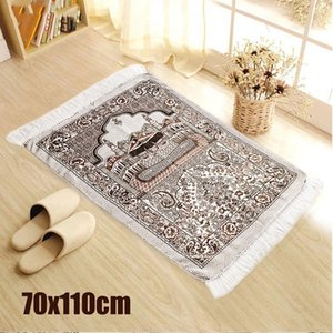 70x110cm Turkish Islamic Muslim Prayer Rug Carpet Mat Namaz Salat Tassel Tablecloth Cover Yoga Mat Blanket Decoration Polyester Y200527