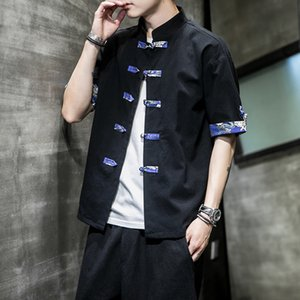 New Summer Chinese-Style Shirt Men Summer Short Sleeve Large Size Loose Stand Collar Casual Cotton Shirs