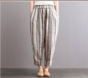 Pants Designer Womens Harem Pants Mid Waist Striped Print Elastic Waist Loose Pants Spring Summer Fashion Women