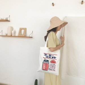 Women Canvas Shoulder Tote Bag Chic Strawberry Printed Shopping Bags Female Handbag Reusable Shopper Bag Tote