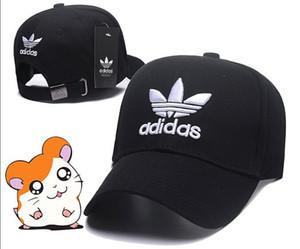 Kinder Eltern-Kind-Mütze Marken Herren Designer Hüte Hysterese Baseballkappen Luxus Dame Hut Sommer Trucker Casquette Frauen kausal einstellbare Kappe