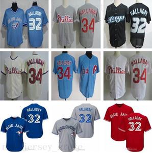 HOF 2019 Salle Vintage de renommée 32 Roy Halladay Maillots meilleure qualité Cousu Baseball 34 Chemises Harry Halladay Maillots