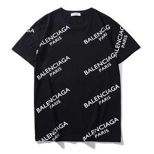 20ss 유럽 프랑스 Vetements 임대 돌아 가기 큰 t- 셔츠 패션 남성 디자이너 T 셔츠 여성 의류 캐주얼 코튼 티