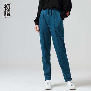 Kadınlar Sonbahar Gevşek Pantolon İçin Toyouth Casual Sweatpants Katı İpli Pantolon