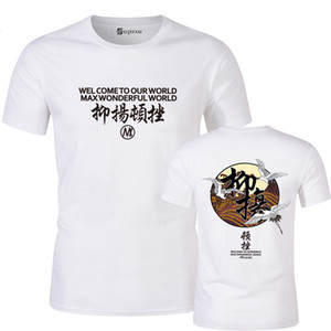 2020 neue Ukiyo-e retro Männer-T-Shirt, lustiges T-Shirt, Harajuku oben, Street, Art und Weise T-Shirt, die japanische Ukiyo-e Druck T-Shirt
