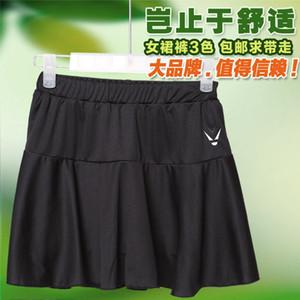 Yaz Badminton Culotte Kadın Spor Giyim Hareket Culotte Yanlış İki Kağıt Hız Do Tenis Kısa Etek Black And White Open Cut Drenaj