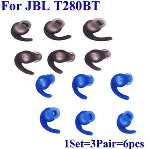 Для JBL T280BT спортивные наушники силиконовые кончиках ушей наушники замена гелевых ушных вкладышей с креплением-крючком ухо бутоны советы гели крючки высокое качество Бесплатная доставка