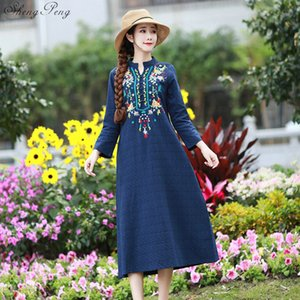 Vestido Cheongsams para mujer 2019 primavera otoño bordado Vintage chino tradicional vestidos cortos Qipao V1486