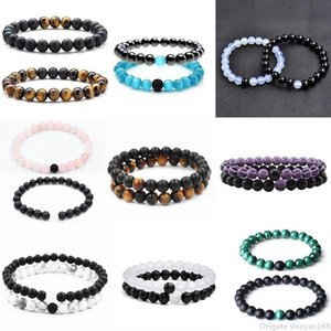 Black Lava Stone Couple Beads Bracelet Set 8mm Natural Stone Beaded Elastic Rope Bangle for Men Women Jewelry Valentine's Day Gift