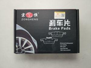 Auto Parts automobile Brake Pads D1547 for AUDI